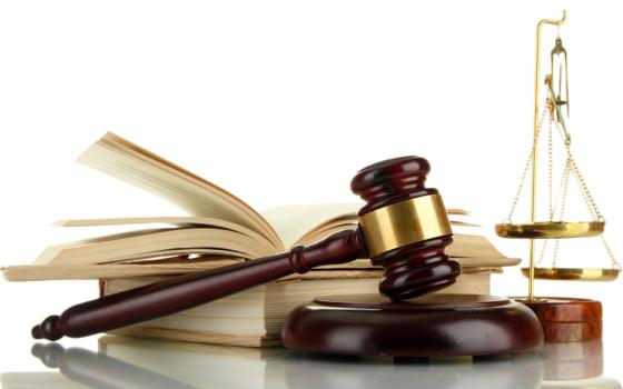 Кодекс судей