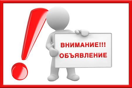 """Соревнования """"Зимний трофей"""" переносятся на 5 февраля 2017 года"""