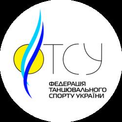 Федерация танцевального спорта Украины