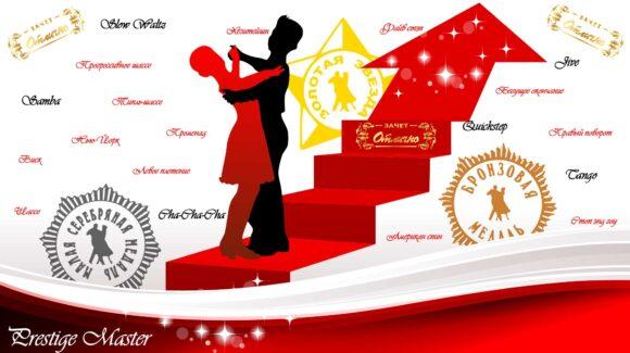 01 марта 2020 Весенние Медальные тесты!!!